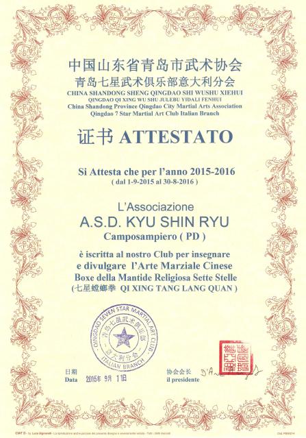 attestato_qingdao_2015_2016