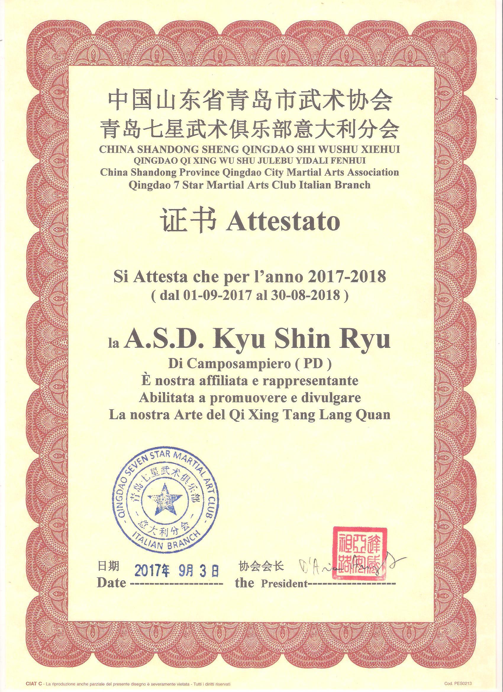 attestato_qingdao_2017_2018