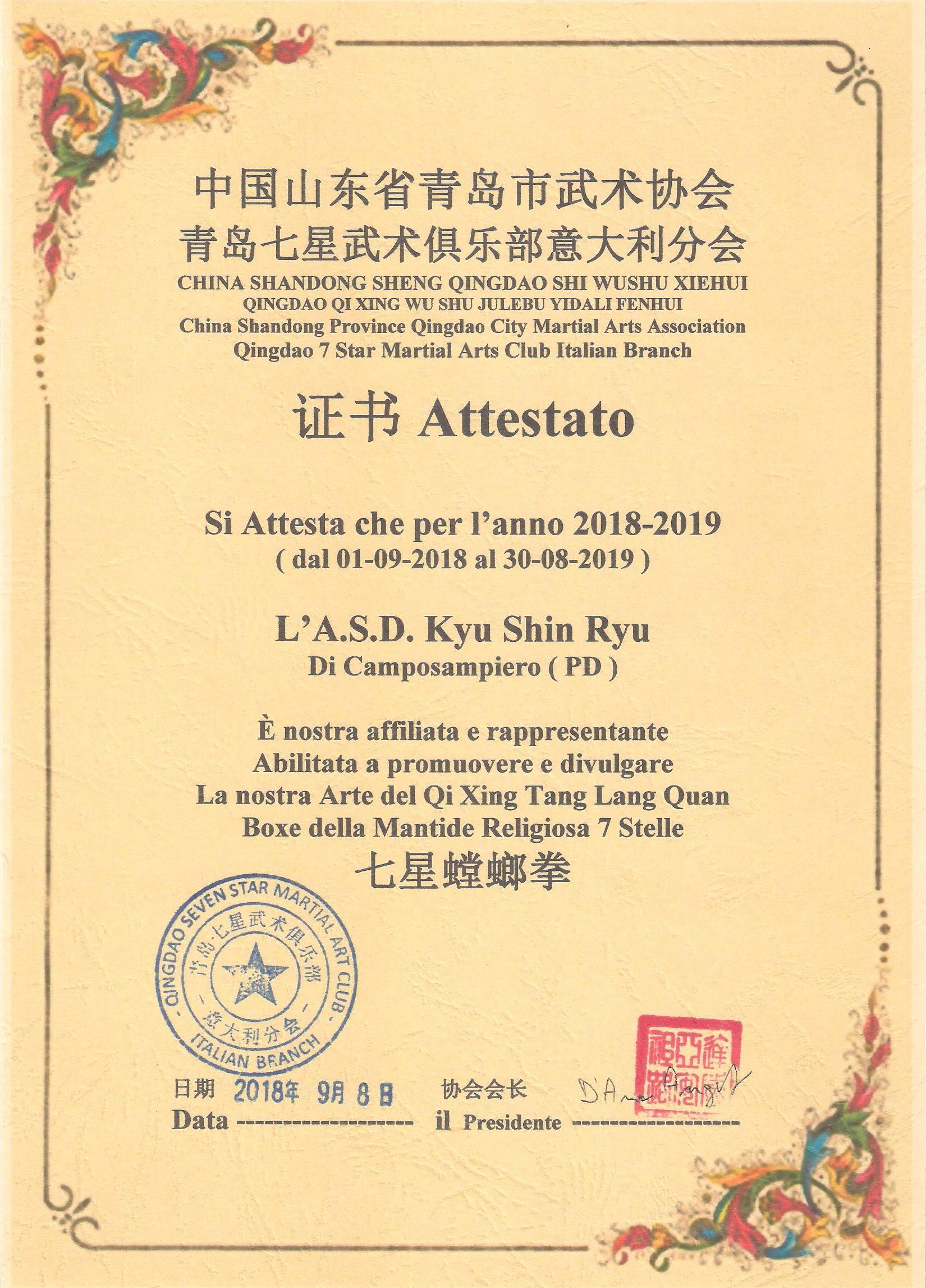 attestato_qingdao_2018_2019