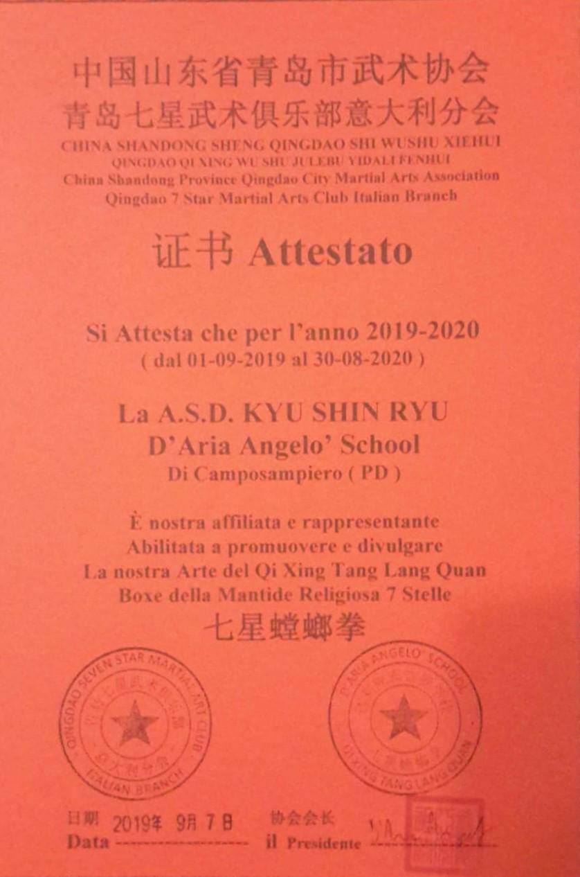 attestato_qingdao_2019_2020