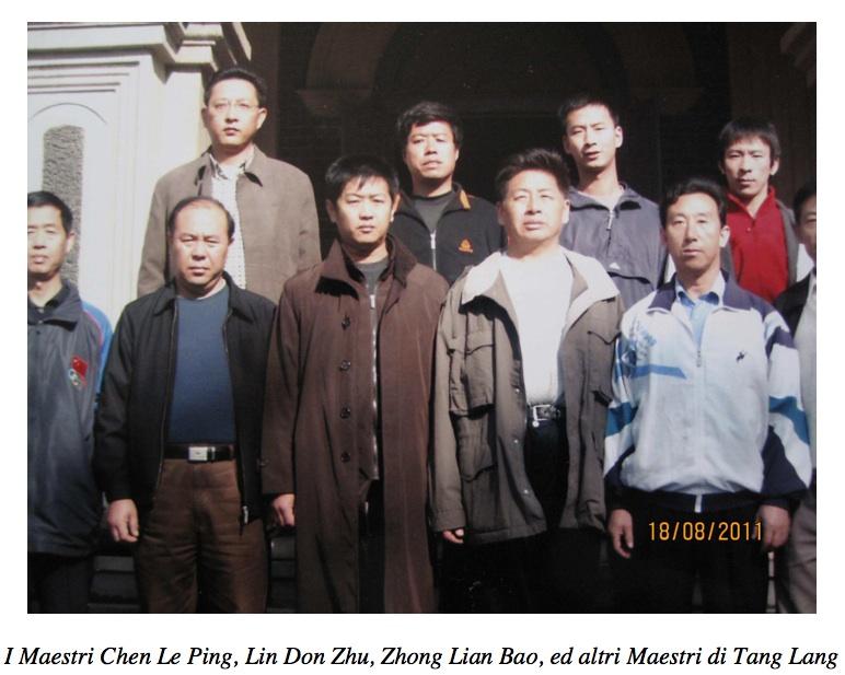 ChenLePing+LinDongZhu+ZhongLianBao