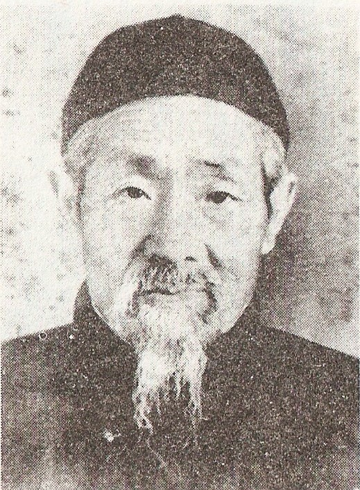 Hu Yong Fu