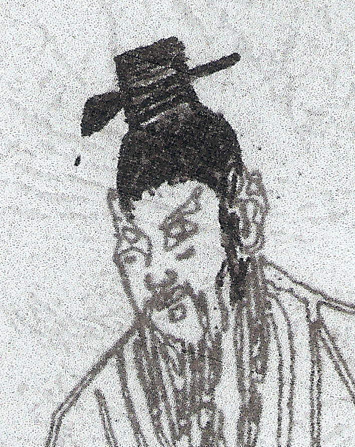 Sheng Xiao Dao Ren