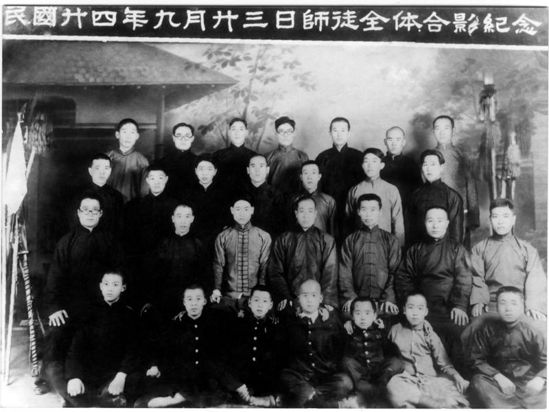 Scuola di Hu Rong Fu nel 1924