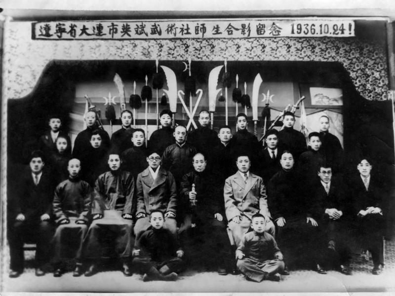 Scuola di Hu Rong Fu nel 1936