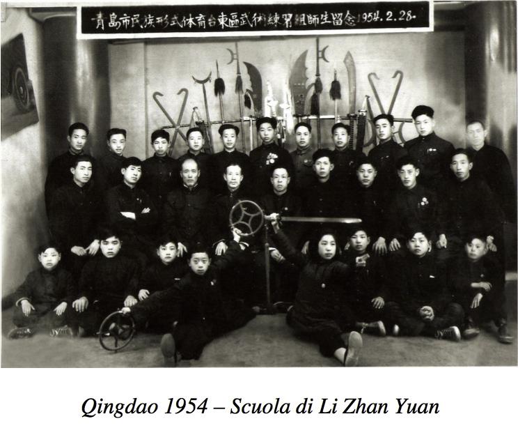 Scuola Qingdao LiZhanYuan