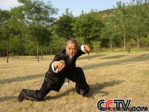 Yu Tian Lu