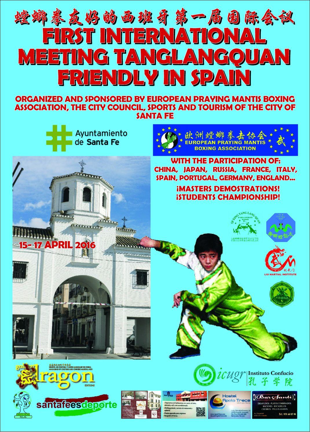 First_International_Meeting_TLQ_Spain_2016.jpg